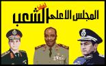 المجلس الاعلى لفشخ الشعب HQ : http://store1.up-00.com/Aug13/mT985769.png